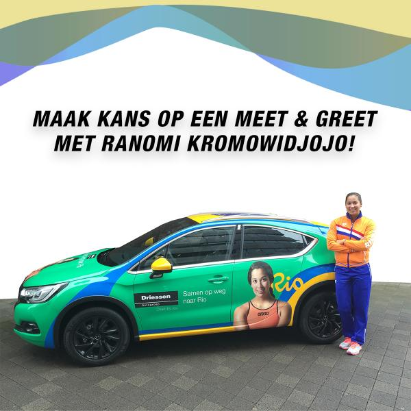 Ranomi-Meet-and-Greet-Facebook.jpg